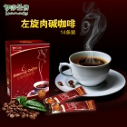 China L-carnitine coffee factory